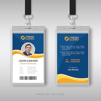 Modelo de cartão de identificação azul com detalhes amarelos