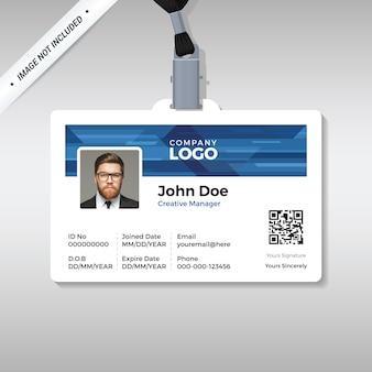 Modelo de cartão de identificação corporativo