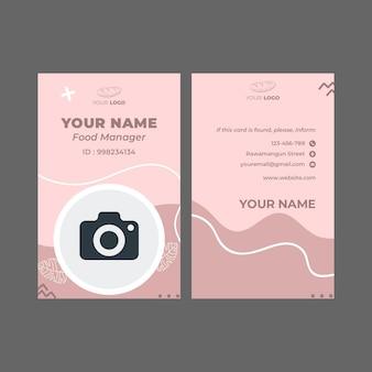 Modelo de cartão de identificação de anúncio de padaria