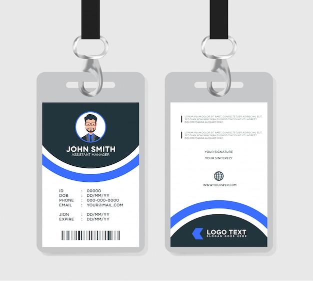 Modelo de cartão de identificação de escritório moderno