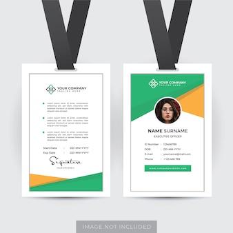 Modelo de cartão de identificação de funcionário profissional
