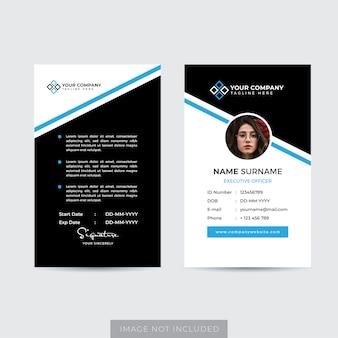 Modelo de cartão de identificação de funcionário