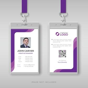 Modelo de cartão de identificação simples com detalhes roxos