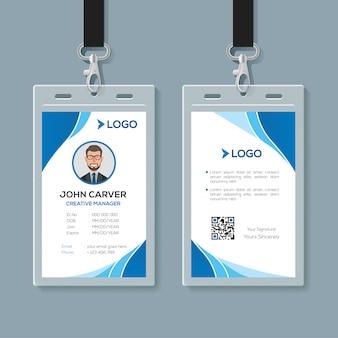 Modelo de cartão de identificação simples escritório azul