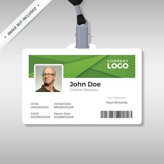 Modelo de cartão de identificação verde simples