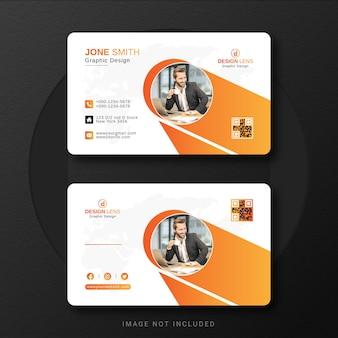 Modelo de cartão de negócios digital corporativo
