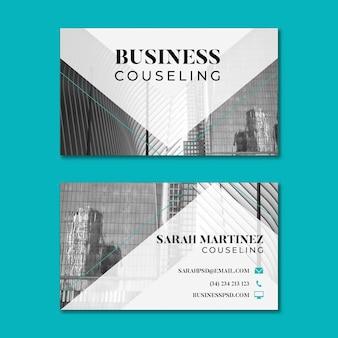Modelo de cartão de negócios geral