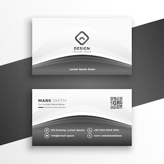 Modelo de cartão de negócios moderno cinzento elegante