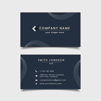 Modelo de cartão de negócios moderno escuro criativo