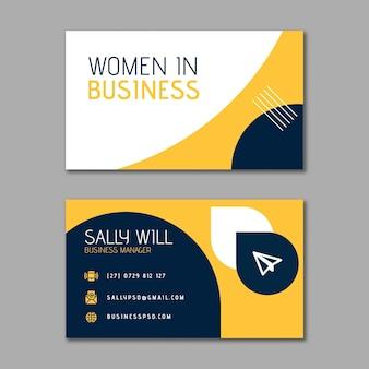 Modelo de cartão de negócios moderno para mulher de negócios