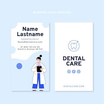 Modelo de cartão de negócios vertical plano médico