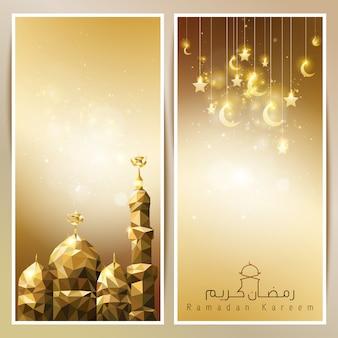 Modelo de cartão de ouro lindo ramadan kareem