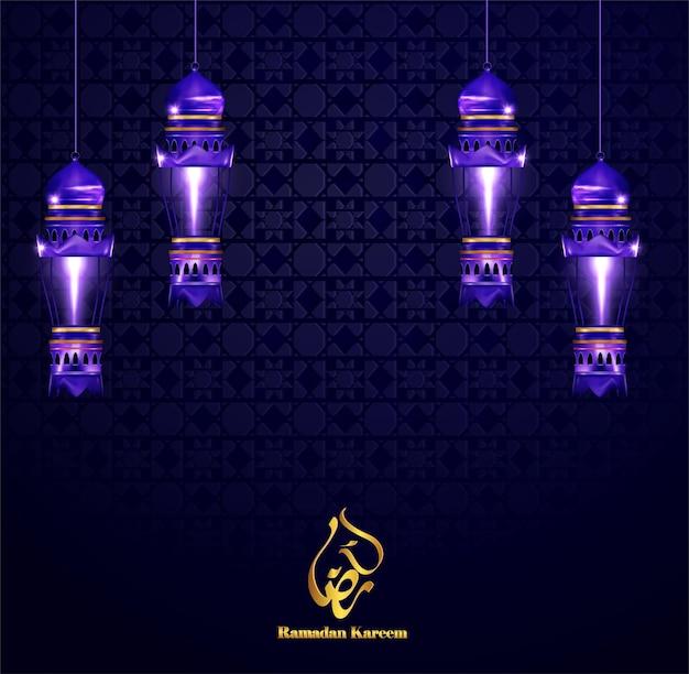 Modelo de cartão de ramadan kareem com lanternas de lâmpadas