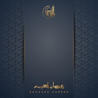 Modelo de cartão de ramadan kareem com padrão árabe