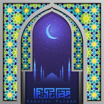 Modelo de cartão de saudação de ramadan kareem caligrafia árabe