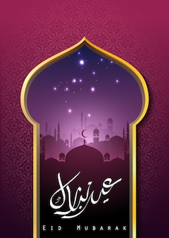 Modelo de cartão de saudação eid mubarak