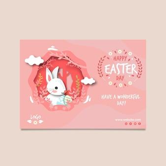 Modelo de cartão de saudação horizontal para a páscoa com coelho
