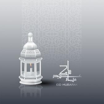 Modelo de cartão de saudação vector islâmico design para eid mubarak
