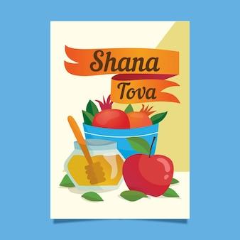 Modelo de cartão de shana tova
