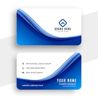 Modelo de cartão de visita abstrato onda azul