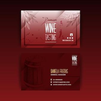Modelo de cartão de visita de anúncio de degustação de vinhos
