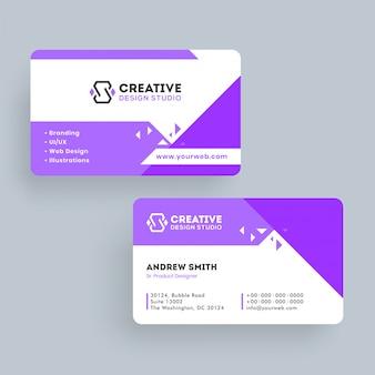 Modelo de cartão de visita de estúdio de design criativo ou design de cartão de visita