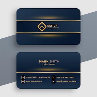 Modelo de cartão de visita dourado escuro e luxuoso