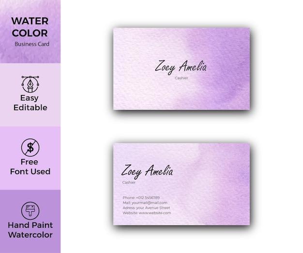 Modelo de cartão de visita elegante aquarela abstrata violeta