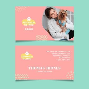 Modelo de cartão de visita horizontal dupla-face veterinária