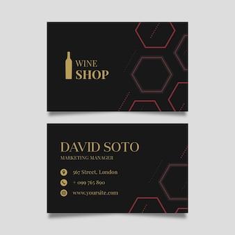 Modelo de cartão de visita horizontal frente e verso para degustação de vinhos