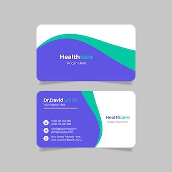 Modelo de cartão de visita médico criativo