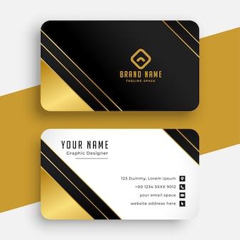 Modelo de cartão de visita premium dourado elegante