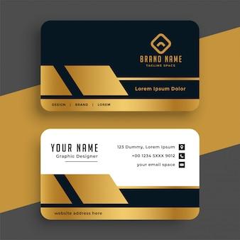 Modelo de cartão de visita premium dourado geométrico