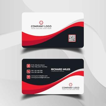 Modelo de cartão de visita vermelho escuro