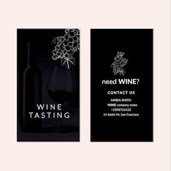 Modelo de cartão de visita vertical para degustação de vinhos