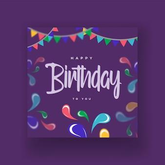 Modelo de cartão de votos de feliz aniversário com renda colorida e efeitos de texto editável de elementos de aniversário
