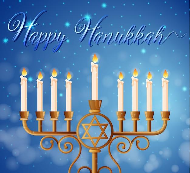 Modelo de cartão feliz hanukkah com luz de velas
