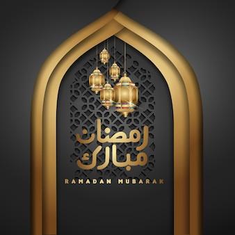 Modelo de cartão islâmico elegante e futurista com mosaico ornamental.