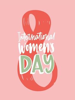 Modelo de cartão ou convite de festa para o dia internacional da mulher com letras elegantes manuscritas