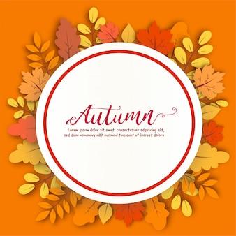 Modelo de cartão outono com folhas em papel cortado estilo. Vetor Premium