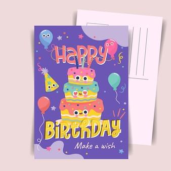 Modelo de cartão postal de aniversário de bolo colorido criativo
