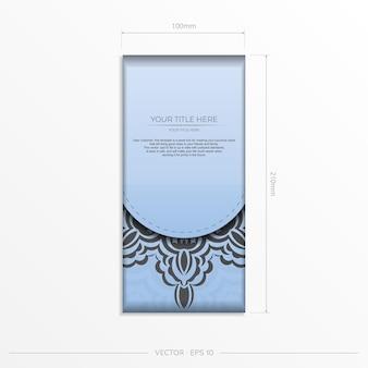 Modelo de cartão postal de cor azul vetor retangular com padrões pretos luxuosos. design de convite pronto para impressão com ornamentos vintage.