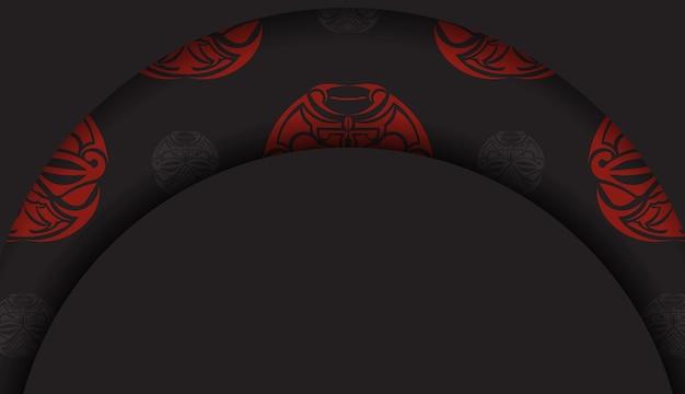 Modelo de cartão postal de design de impressão na cor preta com máscara do ornamento de deuses. preparar um convite com um local para o seu texto e um rosto nos padrões do estilo polizeniano.