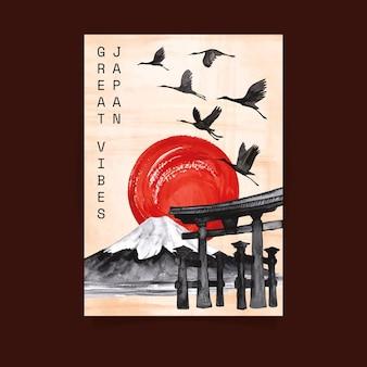Modelo de cartão postal japonês em aquarela