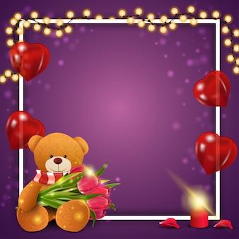 Modelo de cartão postal roxo para o dia da mulher com balões
