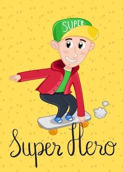 Modelo de cartão postal - super herói crianças