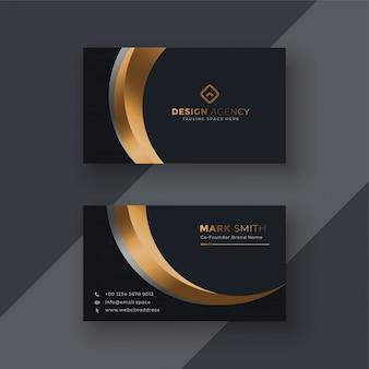 Modelo de cartão premium escuro
