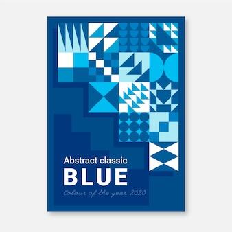 Modelo de cartaz abstrato azul business clássico