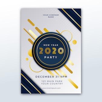 Modelo de cartaz abstrato festa ano novo 2020