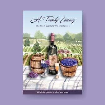 Modelo de cartaz com design de conceito de fazenda de vinho para anunciar e comercializar ilustração em aquarela.